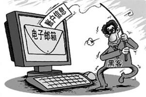 JSP-URL参数加密传送的终极解决方案